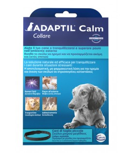 ADAPTIL Collare S